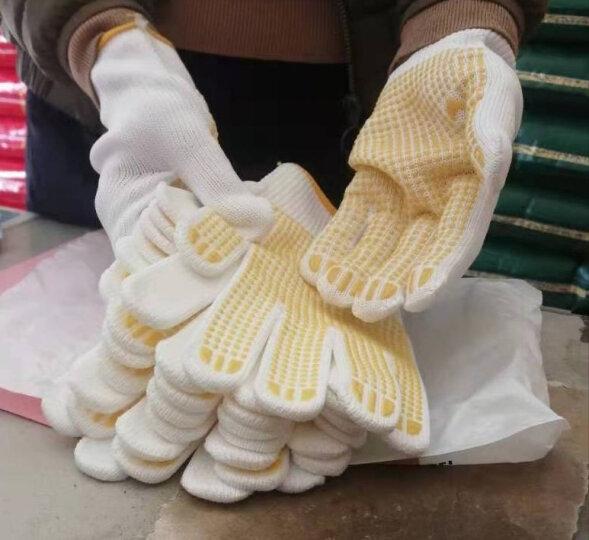 新越昌晖劳保手套加厚耐磨 涂胶手套防滑点胶棉线手套 工地工作手套 男女/5副 黄B11408 晒单图