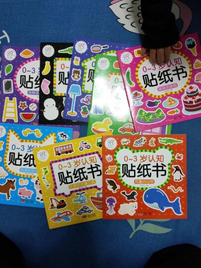 海润阳光玩具机关书0-3岁撕不烂纸板翻翻书 儿童早教识字认知玩具 3D立体玩具书礼品 晒单图