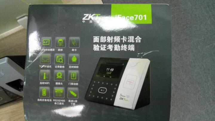 ZKTeco/熵基科技iFace702 人脸指纹考勤机 高速识别打卡机 触屏操控门禁一体机 晒单图
