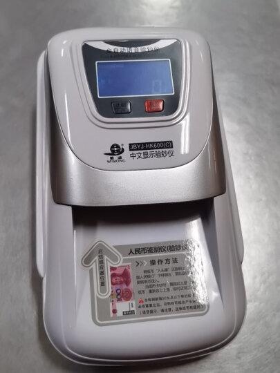 维融(weirong)HK600(C)2020年新版人民币小型便携验钞机 智能语音银行专用 晒单图