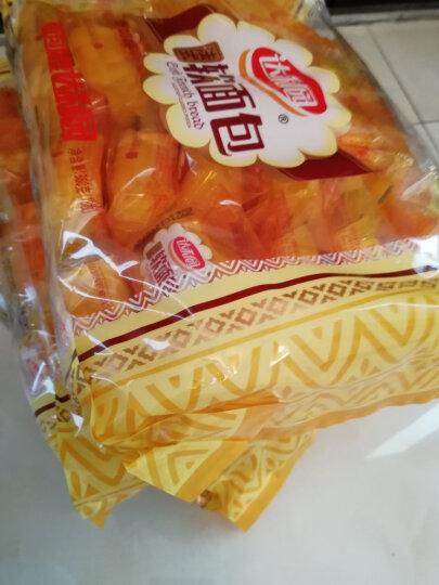 达利园 法式软面包香奶味360g饼干蛋糕零食早餐面包点心 晒单图