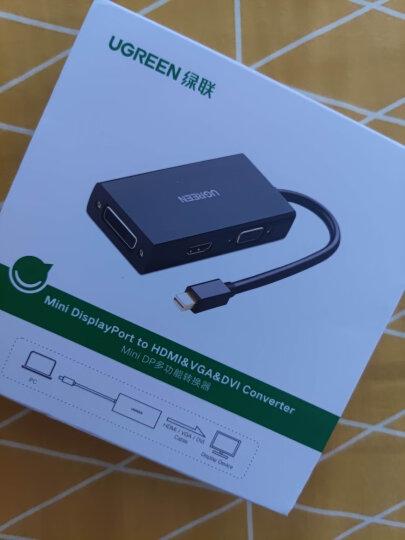 绿联(UGREEN)Mini DP转HDMI/VGA转换器线 支持苹果微软Surface笔记本电脑雷电接口连接电视投影仪 黑10439 晒单图