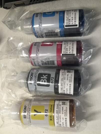 爱普生T6723洋红色墨水瓶(适用L220/L310/L313/L211/L360/L380/L455L485/L565/L605/L1655) 晒单图
