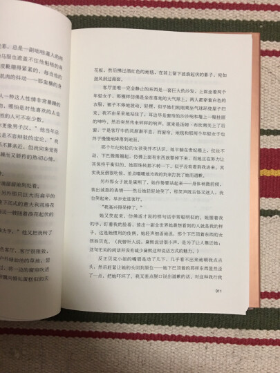 老人与海(李继宏导读注释版)【果麦经典】 晒单图
