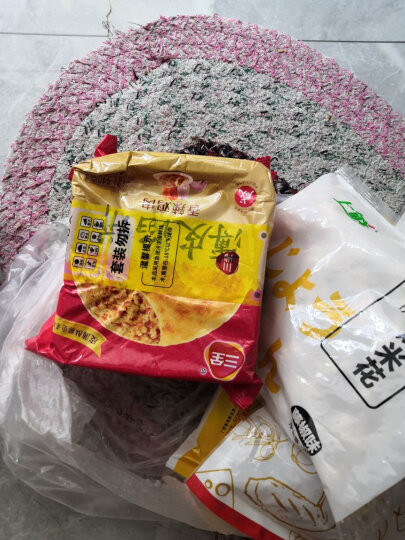 三全 上海风味馄饨 菜肉口味 500g 2件起售 早餐 火锅食材 晒单图
