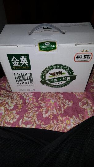 伊利 金典低脂纯牛奶250ml*12盒/礼盒装 晒单图