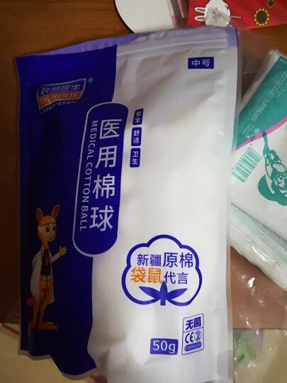 袋鼠医生 医用棉签 竹棒型 8cm*100支/袋(塑封口包装) 晒单图