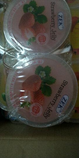 马来西亚进口 ZEK 果冻布丁 草莓果肉 255g 3杯 晒单图