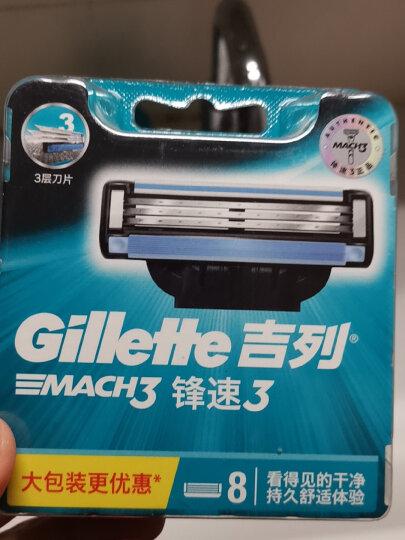 吉列(Gillette) 剃须刀刮胡刀手动 锋速3经典优惠装(1刀架1刀头+70g剃须啫喱) 晒单图