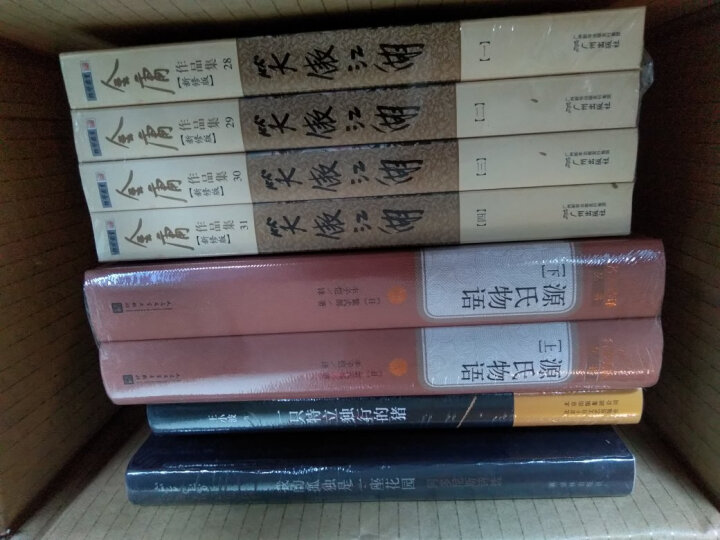 (朗声新修版)金庸作品集(28-31)-笑傲江湖(套装全四册) 晒单图