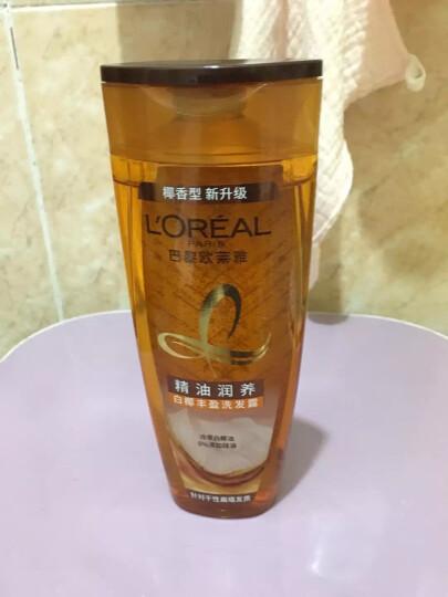 欧莱雅(LOREAL)多效修复洗发水200ml(滋养修复强韧修复受损滋养洗发露)(新老包装随机发货) 晒单图