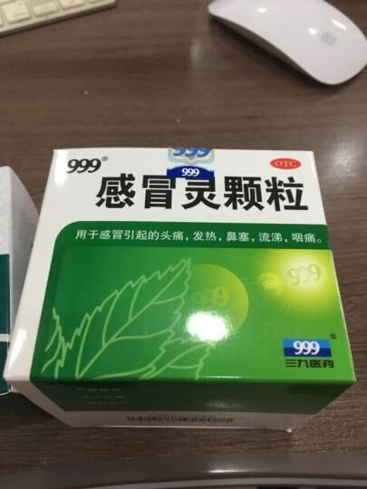 999 感冒灵胶囊 0.5g*12粒头痛 发热 鼻塞 流涕 咽痛 感冒药品(三九深圳) 晒单图