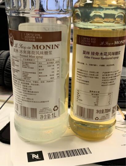 MONIN莫林糖浆 浓缩调酒咖啡伴侣果酱 接骨木花风味糖浆 700ml 晒单图