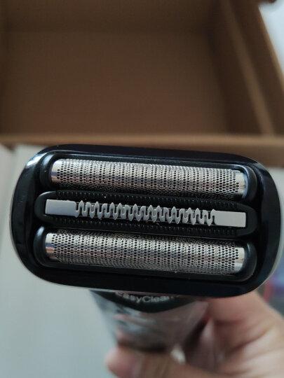 博朗(BRAUN)电动剃须刀全身水洗往复式刮胡刀德国整机进口5系5040s含鬓角修剪器 晒单图