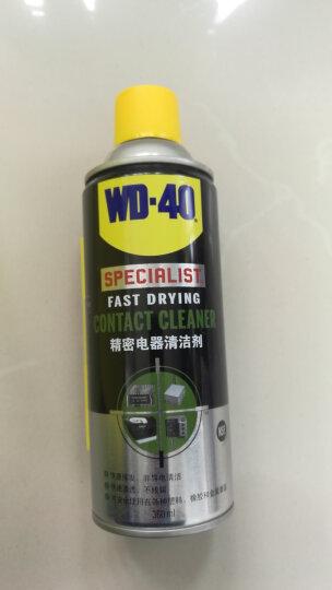 WD-40汽车车门胶条异响橡胶保护剂wd40发动机皮带矽质润滑保养油360ml 晒单图