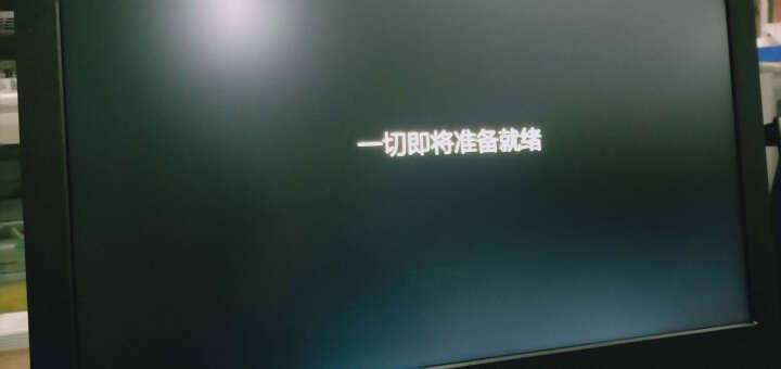 联想(Lenovo) AIO 310-20/330-20 商用办公家用一体机收银电脑 企业集团采购 AIO330/白色/A6-9200/4G/128G 晒单图