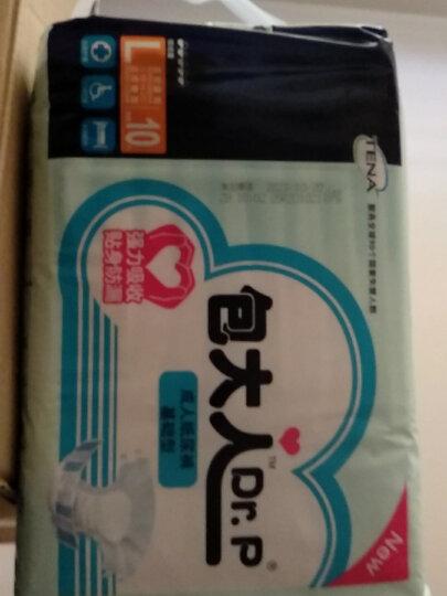 包大人Dr.P妈妈乐成人纸尿片10片  婴儿产妇卫生巾(尺寸:37.5cm*13.5cm)(新旧包装交替发货) 晒单图