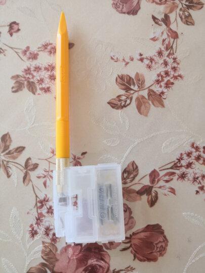 日本原装OLFA爱利华AK-5小黄橡皮章笔刀模型纸雕刻刀手机贴膜刀 AK-5小黄笔刀  送30片刀片 晒单图