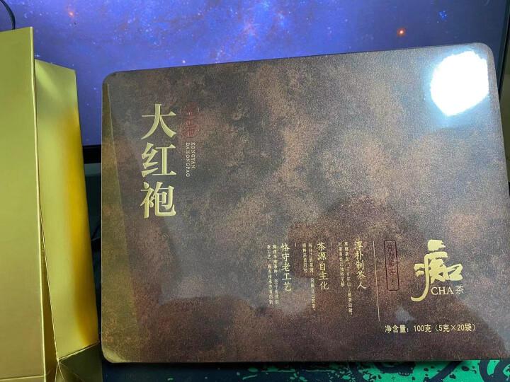 卢正浩 茶叶乌龙茶 特级武夷岩茶大红袍青白系列100g(岩韵幽长 正宗武夷山原产) 晒单图