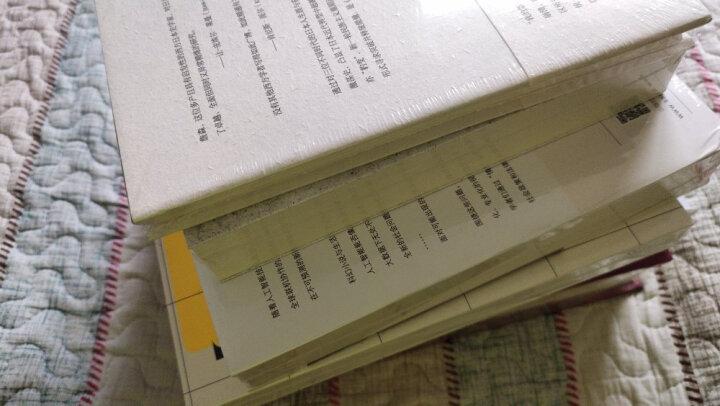 南非的启示:曼德拉传·从南非看中国·新南非十九年 晒单图