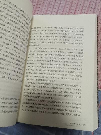 中国通史(线装典藏版、三周年纪念版 两种装帧随机发货) 晒单图