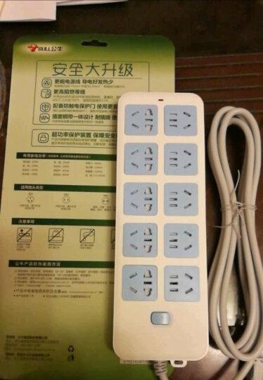 公牛(BULL)GN-110 插座/插线板/插排/排插/接线板/拖线板 10位总控全长3米超功率保护 晒单图