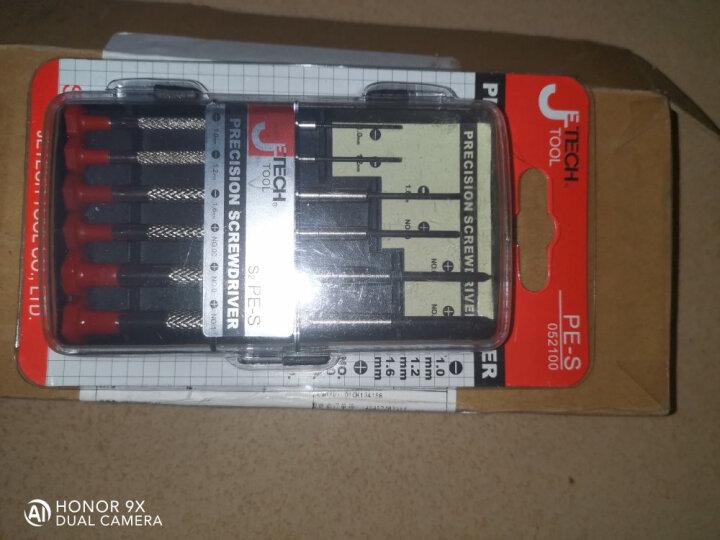 捷科(JETECH)PES-S6 精密批套装螺丝刀起子工具 晒单图
