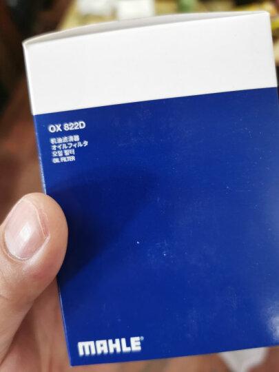 马勒(MAHLE)机油滤芯/滤清器/格OX794D(皇冠2.5/3.0 15年前/锐志/兰德酷路泽/FJ酷路泽/普拉多4.0 10-19年) 晒单图