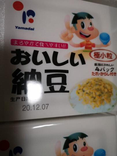 (现货)聚鲜品 日本原装进口山大纳豆24盒*40g 北海道拉丝即食无糖纳豆 已核酸检测 晒单图