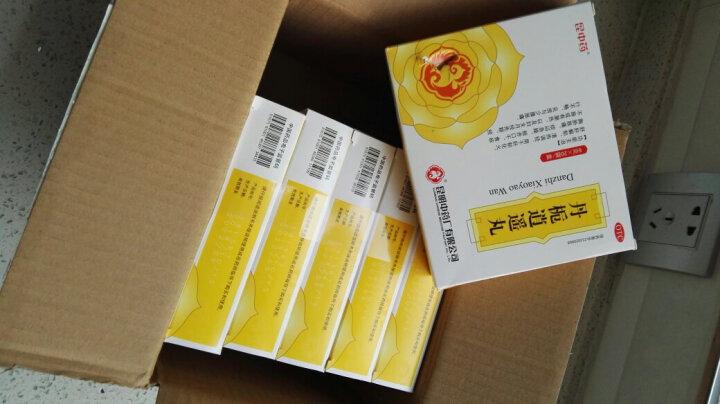 昆中 丹栀逍遥丸 20袋 调经 腹痛 晒单图