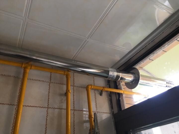 科帕滋KEPAZI 锅炉热水器不锈钢燃气排烟管强排管燃气热水器排气管7公分配件 7x50cm万向管 晒单图