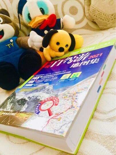 中国+世界知识地图(套装2册 大字版 防水 耐折 撕不烂地图)1.2米*0.76米 晒单图