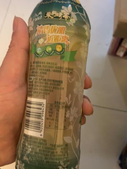 康师傅茉莉清茶500ml*15茉莉茶瓶装饮料清香浪漫整箱 晒单图