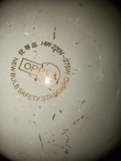 欧普照明(OPPLE)浴霸灯泡取暖泡卫生间浴室三合一 快速取暖防水防爆 E27灯头 275瓦 晒单图