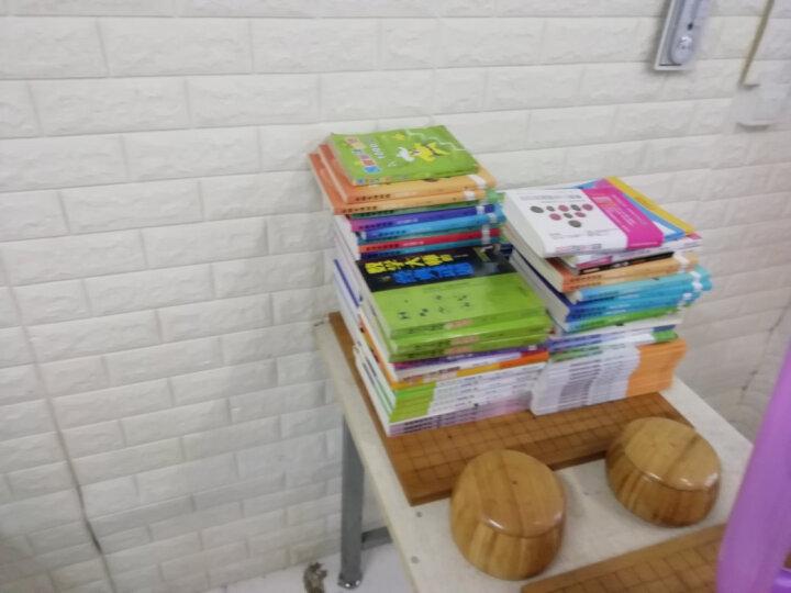 21世纪新概念速成围棋入门篇下中上3册套装(赠网络视频学习卡) 黄焰围棋书籍 儿童围棋入门 晒单图
