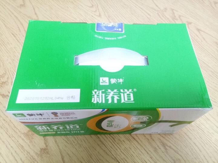 蒙牛 新养道 零乳糖牛奶(低脂型)250ml*12 礼盒装 晒单图