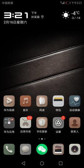 华为(HUAWEI) 华为Mate10手机保时捷设计限量版 钻石黑 (6G+256G)标配版 晒单图