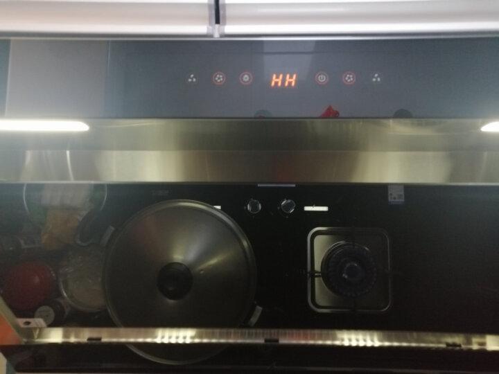 万家乐侧吸式油烟机烟灶套装 19立方双电机大吸力抽油烟机 侧吸式油烟机燃气灶具套装(天然气灶)A305+K401B 晒单图