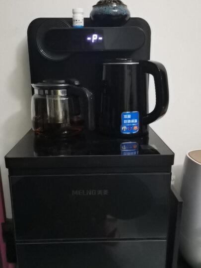 美菱(MeiLing)茶吧机立式饮水机家用多功能智能温热型茶饮机茶水机 【高端升级手机遥控】【烟雨灰温热款】抢神券减100 晒单图