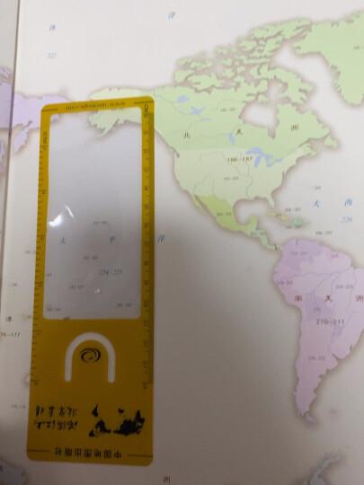 2021年 中国地图册+世界地图册 大字清晰版 晒单图