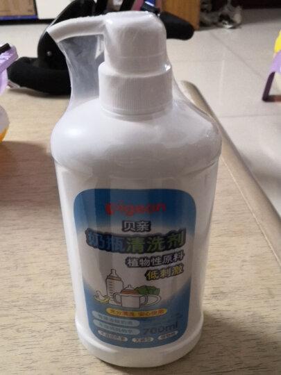 贝亲 (Pigeon) 奶瓶清洗剂 餐具清洗剂 奶瓶奶嘴清洗液 植物性原料 700ml MA27 晒单图