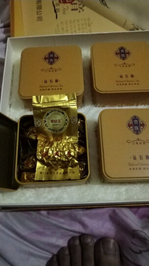 500g赛君王安溪铁观音茶叶礼盒装清香型福建特级乌龙茶 晒单图