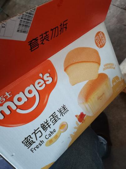 麦吉士蜂蜜枣泥蛋糕早餐面包点心零食 960g/箱 晒单图