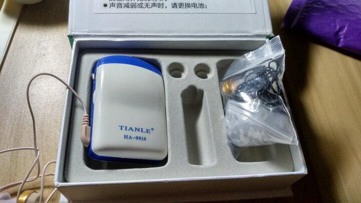 天乐 助听器老年人盒式机中重度耳聋机老人听力障碍 双耳机款 晒单图