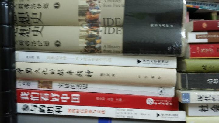 东方编译所译丛·大国政治的悲剧(新一版) 晒单图