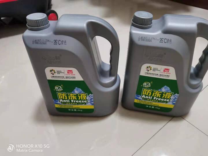 标榜(BIAOBANG) 防冻液汽车冷却液水箱宝红色绿色冷冻液四季通用防冻液-35度绿色4kg 晒单图