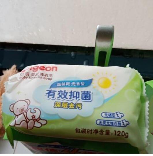 贝亲(Pigeon)婴儿洗衣皂 PL196(四联包) 晒单图