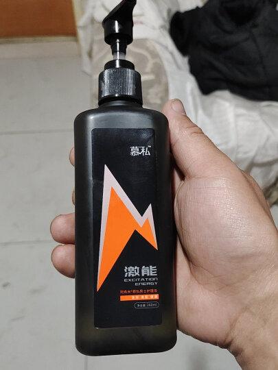 阿希米 男士私处洗液男性护理液 抑菌净味清洁 激能型1瓶 晒单图
