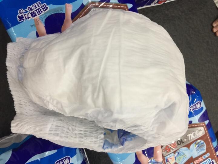 安儿乐(Anerle)扭扭弹力裤(男)特大号XXL15片[15kg以上] 晒单图