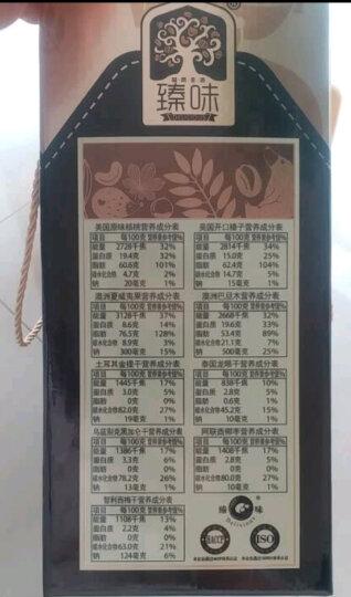 臻味 坚果干果礼盒 每日坚果炒货休闲食品零食大礼包 不忘初心1680g礼物送礼 晒单图